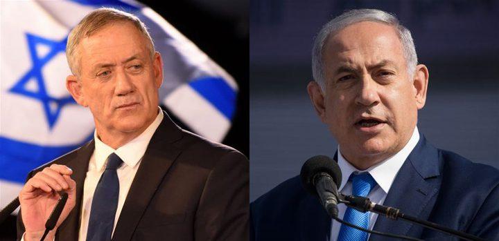"""""""أزرق أبيض"""" يعد مقترحاً جديداً لتشكيل حكومة الاحتلال"""
