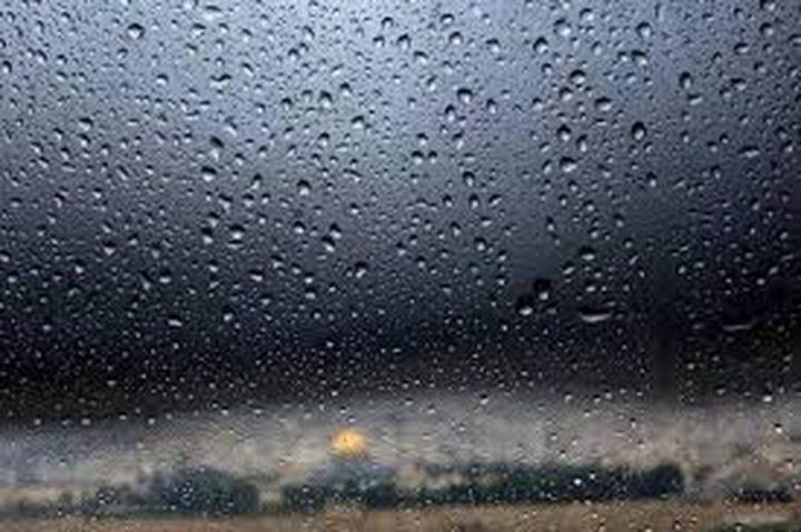 الطقس: اجواء باردة وماطرة