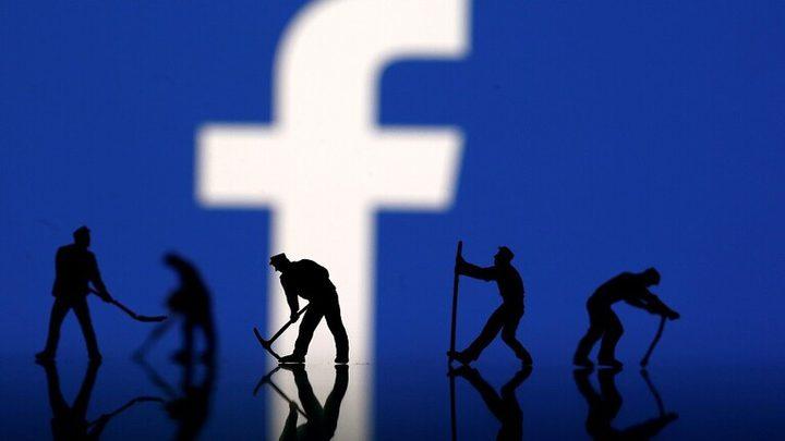 إطلاق خدمة فيسبوك الإخبارية
