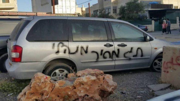 مستوطنون يخطون شعارات عنصرية جنوب نابلس