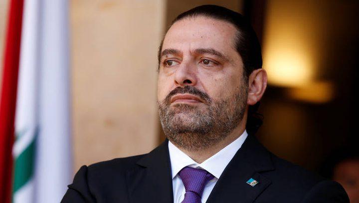 رئيس الوزراء اللبناني سعد الحريري يعلن استقالته من منصبه