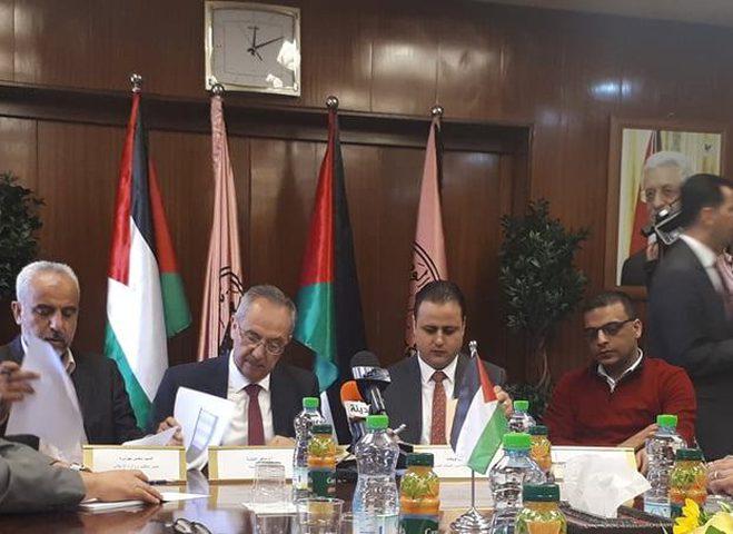 النجاح.. الأولى فلسطينيا وضمن أفضل 46 جامعة عربيا