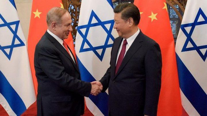 إسرائيل تبحث تقليص الاستثمارات الصينية بضغط من ترامب