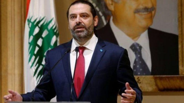 رويترز: الحريري يضع شرطاً لعودته لرئاسة الحكومة اللبنانية