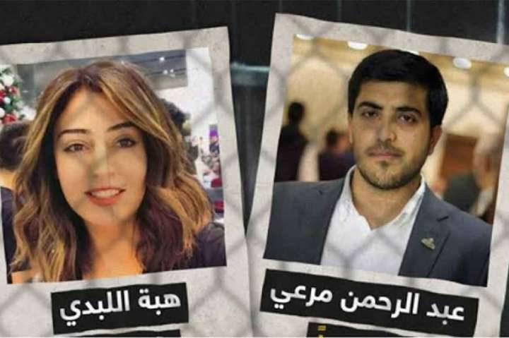نادي الأسير يرحب بقرار الخارجية الأردنية استدعاءسفيرها في تل أبيب