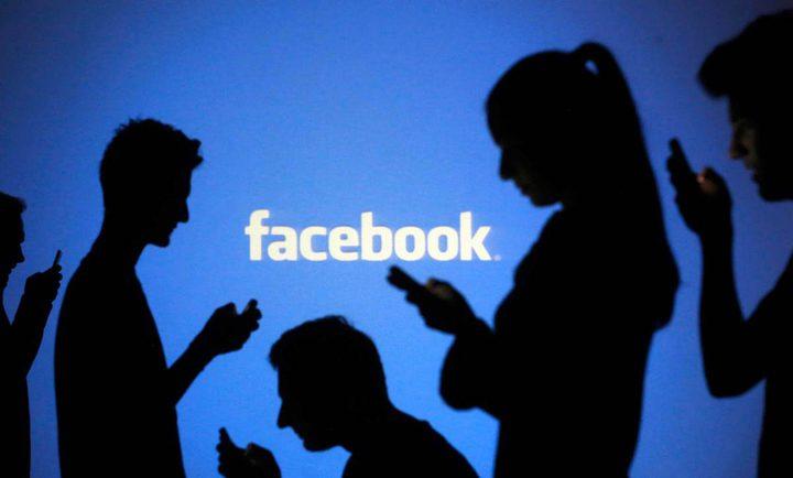 فيسبوك تدفع ثمن إنتهاك قانون حماية البيانات