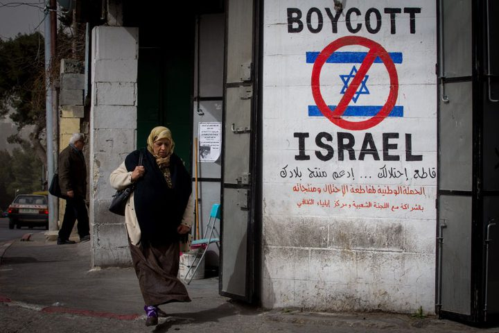 الاحتلال متخوف من إقرار قانون مقاطعة منتجات المستوطنات