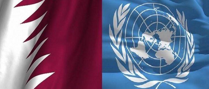 قطر تؤكد استمرارها بتقديم مساهمات مالية للأمم المتحدة