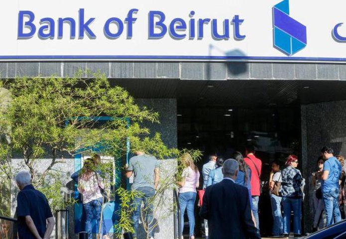 البنوك اللبنانية تفتح أبوابها بعد أسبوعين من الإغلاق