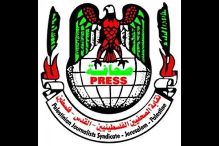 """الاتحاد الدولي للصحفيين يستنكر اعتقال وتعذيب """"حماس"""" الصحفي الاغا"""