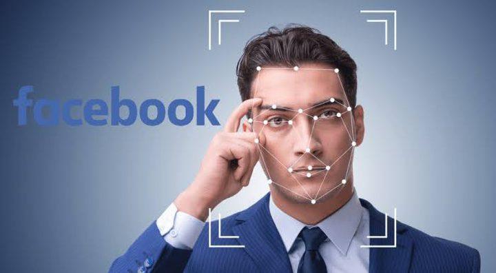 فيسبوك تطلق خاصية التعرف على الوجوه