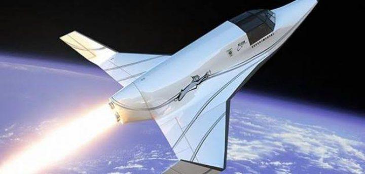 روسيا تنقل الامريكيين الى الفضاء