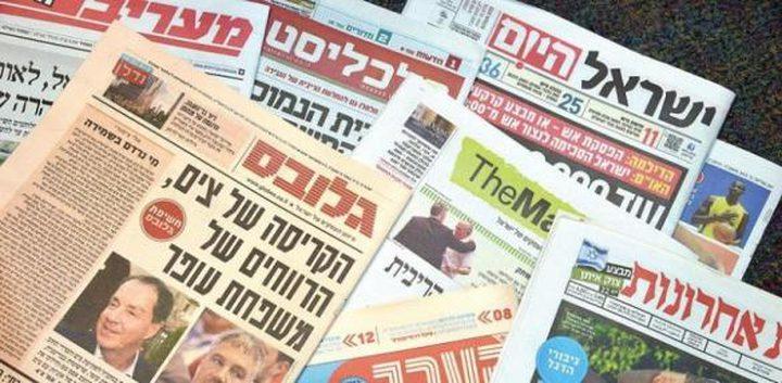 أهم عناوين الصحف العبرية اليوم السبت