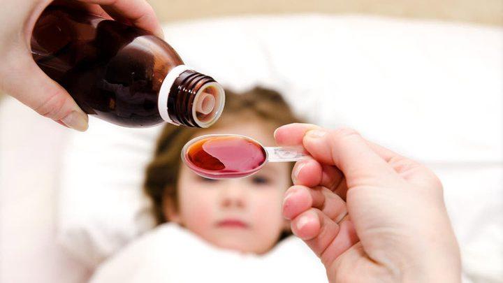 تعرفوا على كيفية استخدام أدوية الأطفال بأمان