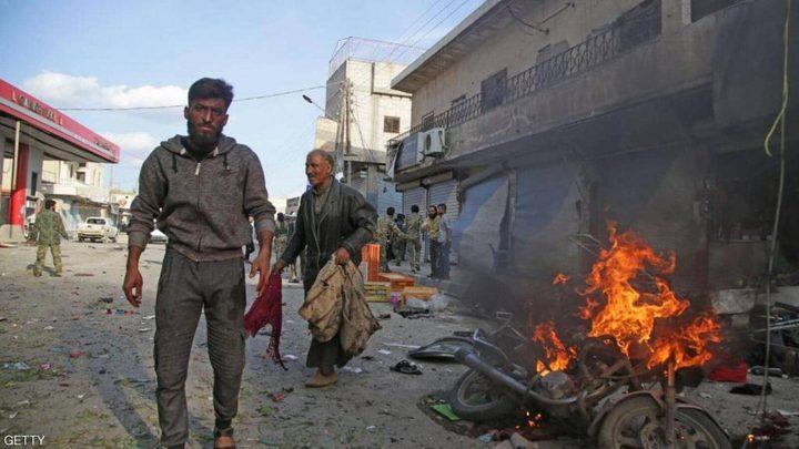 المرصد السوري: ارتفاع عدد القتلى في تفجير مدينة تل أبيض إلى 15