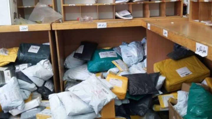 تسلم نحو 8 آلاف مادة بريدية كانت محتجزة لدى الاحتلال