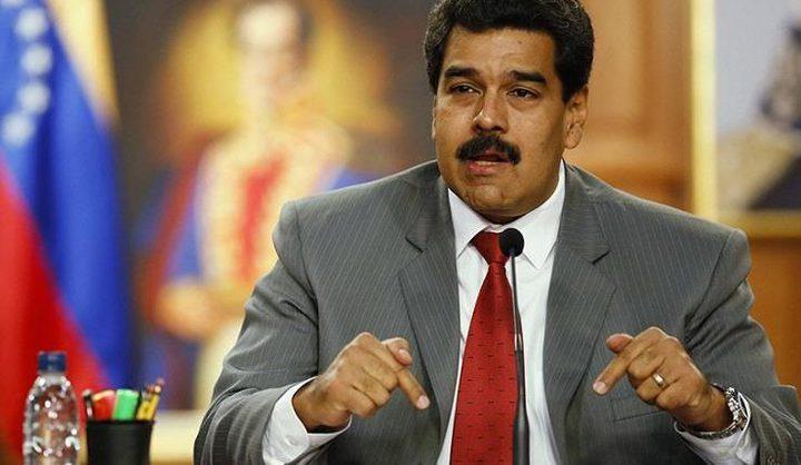 السلفادور تطالب دبلوماسي فنزويلا بمغادرة البلاد