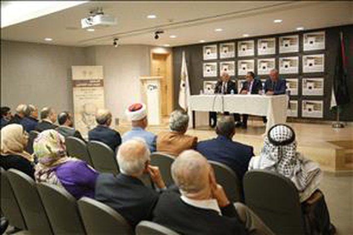 إحياء مئوية ميلاد القائد الوطني حيدر عبد الشافي برام الله
