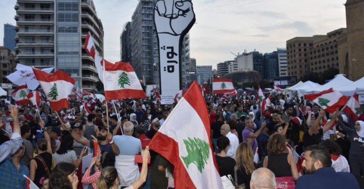لبنان: المحتجون يغلقون الطرق في بيروت