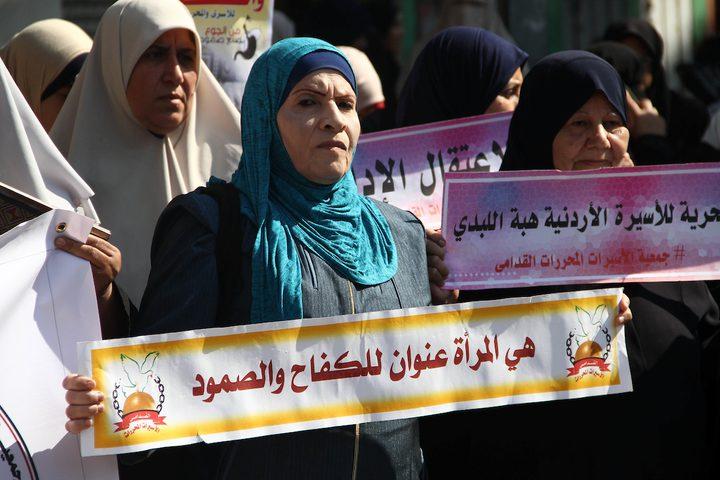 وقفة تضامنية مع الأسيرة الأردنية هبة اللبدي، المحتجزة حالياً في سجون الاحتلال الإسرائيلي، أمام مكتب الصليب الأحمر في مدينة غزة.