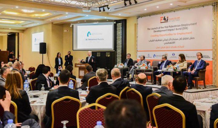 إطلاق أول سندات أثر إنمائي في فلسطين