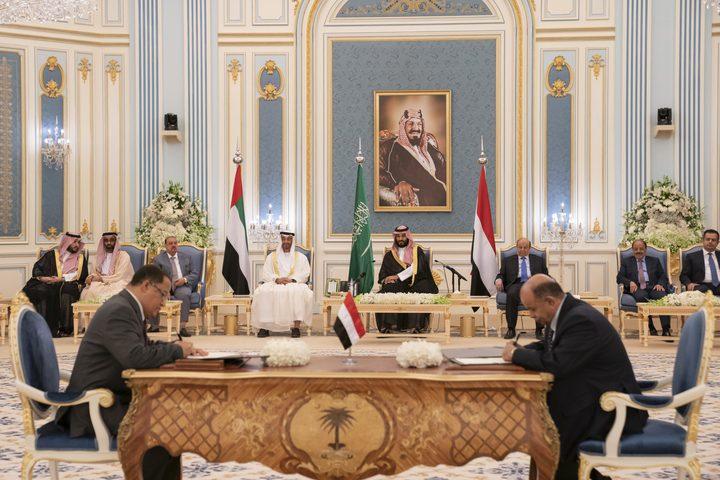 التوقيع على اتفاق الرياض بين الحكومة اليمنية والانتقالي بالسعودية