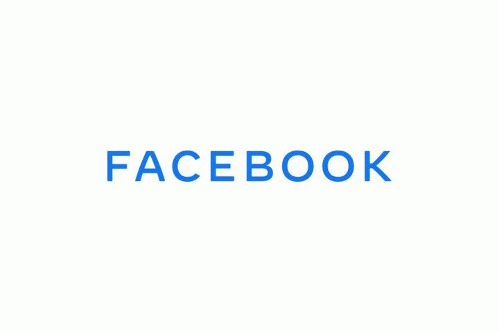 فيسبوك تطلق شعارا جديدا لتمييز الشركة عن تطبيقاتها