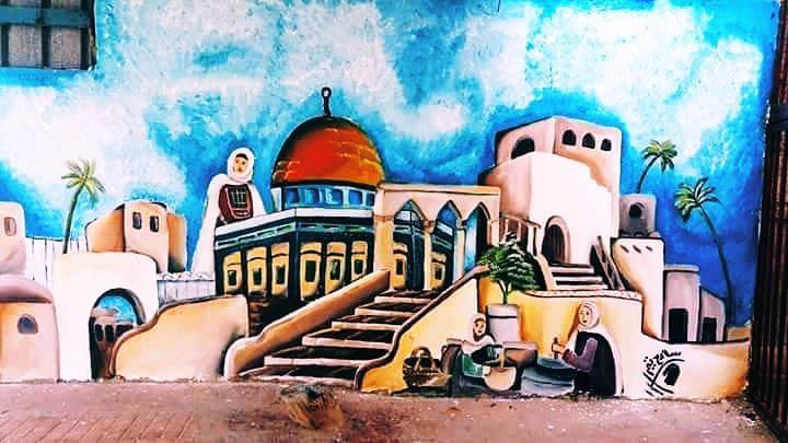 """طولكرم: افتتاح معرض """"القدس في العيون"""""""