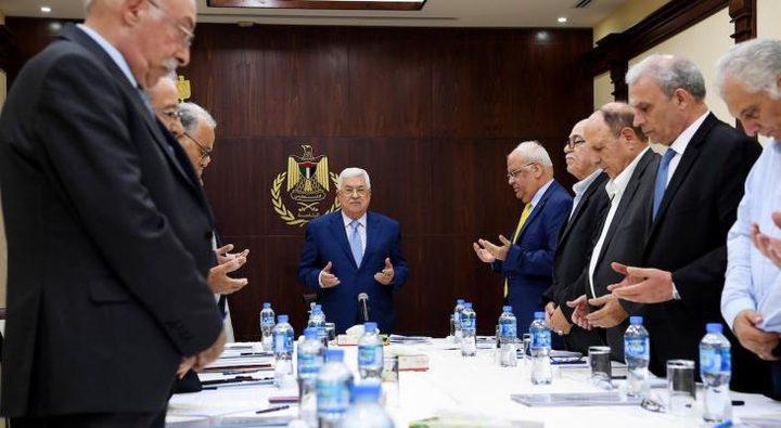 """""""التنفيذية"""" تؤيد الانتخابات وتدعم توجهات الرئيس عباس"""