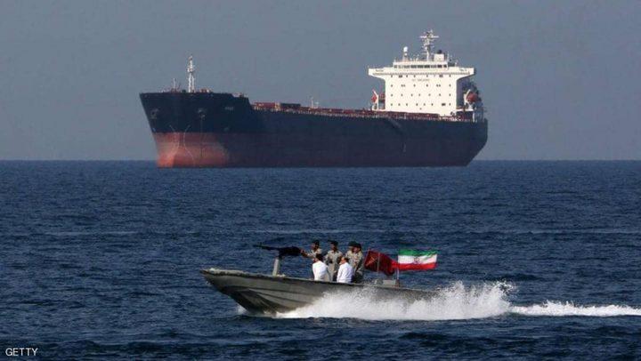 بريطانيا تخفض درجة الخطر الأمني لسفنها في مضيق هرمز
