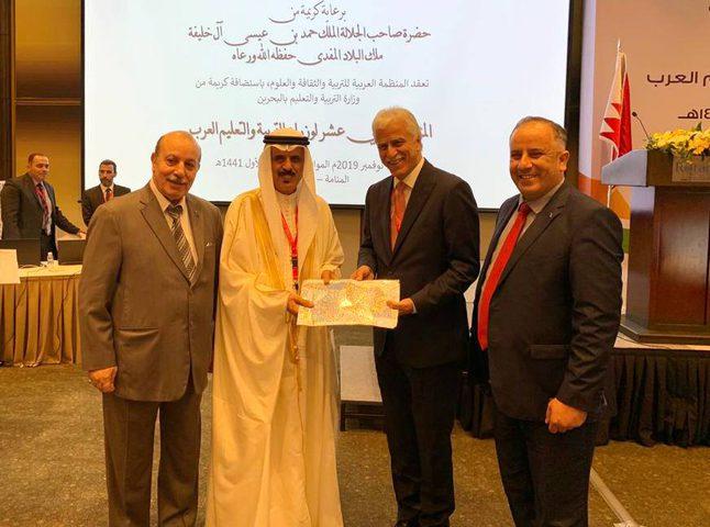مؤتمر وزراء التربية العرب يوصي بدعم التعليم الفلسطيني