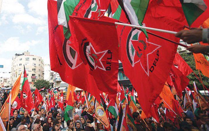 """""""الديمقراطية"""" تدين منع حماس إحياء ذكرى رحيل الرئيس أبو عمار"""