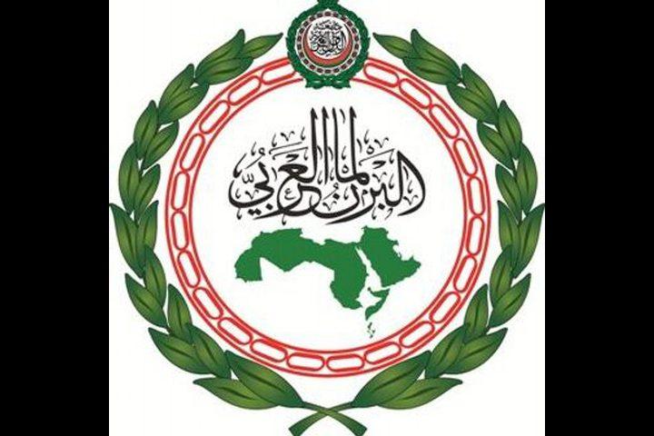 البرلمان العربي يصدر تقريرا حول قضايا العالم العربي