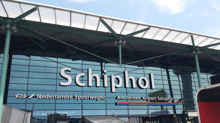 اغلاق مؤقت لمطار أمستردام الرئيسي بسبب خطأ بسيط