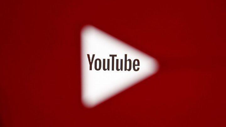 كسب المال بميزة طريفة لمدوني يوتيوب