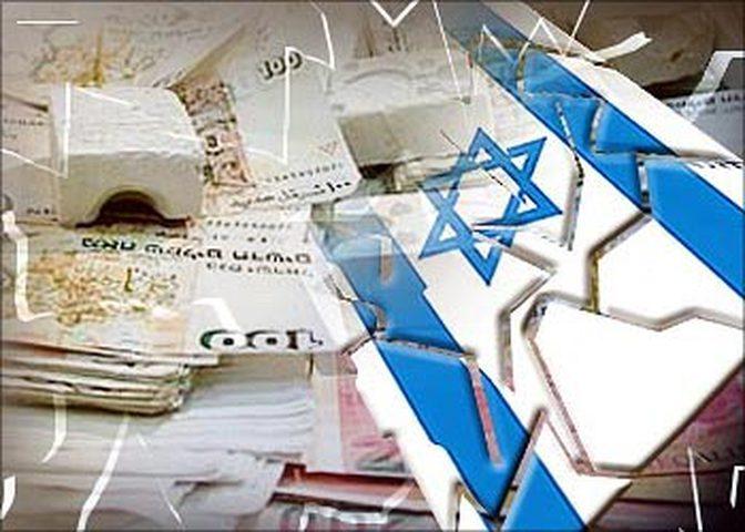 2.5 مليار شيكل خسائر الاقتصاد الإسرائيلي