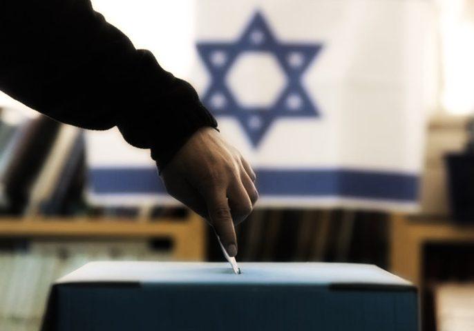 %57 من الإسرائيليين يعتقدون أنه سيتم اجراء انتخابات ثالثة