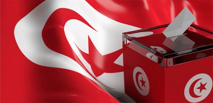 حصول حركة النهضة على 52 مقعدا في الانتخابات التشريعية التونسية