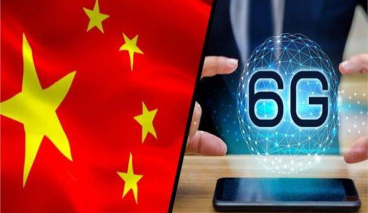الصين تسعى لتطوير مشروع الجيل السادس للاتصال