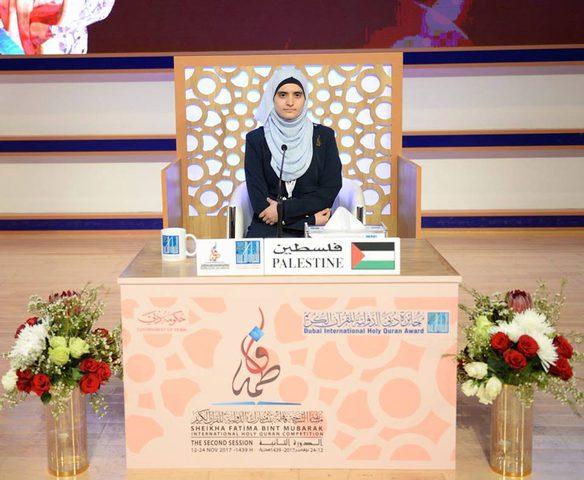 فلسطين تحصل علىالمركز الثاني في مسابقة الشيخة فاطمة بنت مبارك