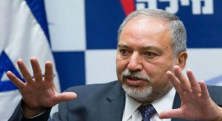 ليبرمان: سنسهل إنشاء ائتلاف حكومة أقلية تدعمه القائمة العربية
