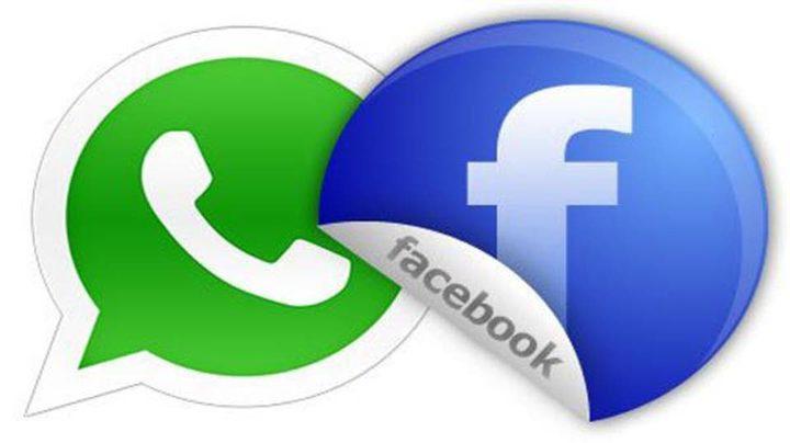 أحد مؤسسي واتس أب يطالب بحذف فيس بوك