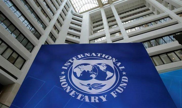 أزمة مزمنة تهدد الاقتصاد العالمي