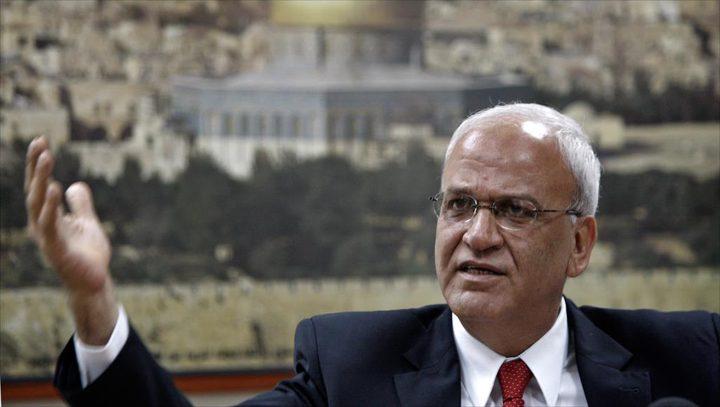 عريقات يطالب الأمم المتحدة بالحماية الدولية للفلسطينيين