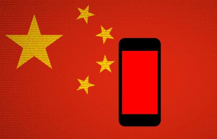 إرتفاع نسبة إنفاق الأمريكيين على شراء التطبيقات الصينية