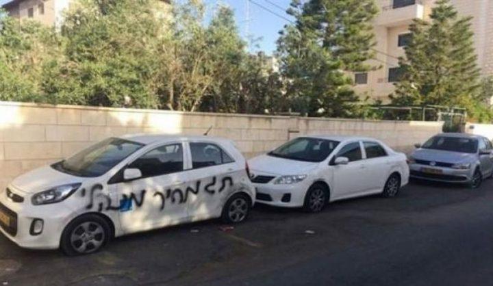 اعتداءات للمستوطنين جنوب نابلس بإعطاب إطارات وخط شعارات عنصرية
