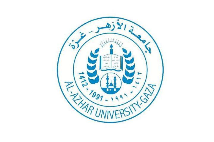 """""""جامعة الأزهر"""" تدين الاعتداء الاسرائيليالغاشم على قطاع غزة"""