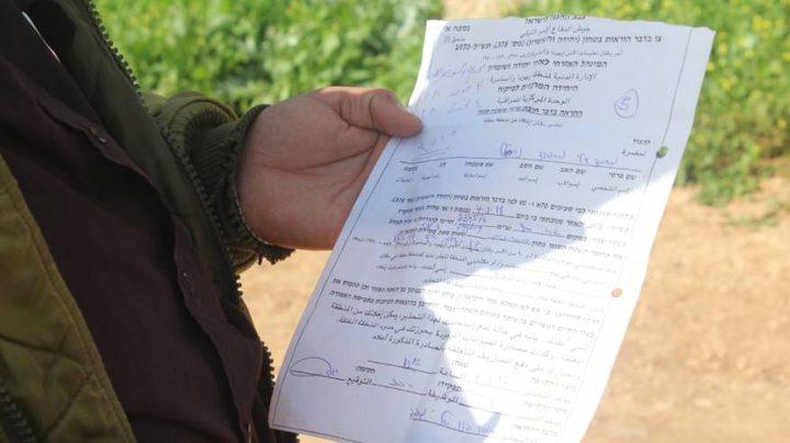 الاحتلال يخطر بإخلاء أرض في سهل البقيعة