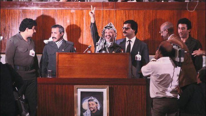 31 عاماً على إعلان وثيقة الاستقلال