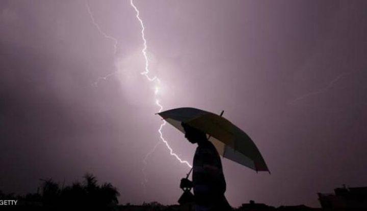 أمطار وعواصف رعدية اليوم وغدا